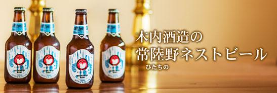 kiuchishuzo