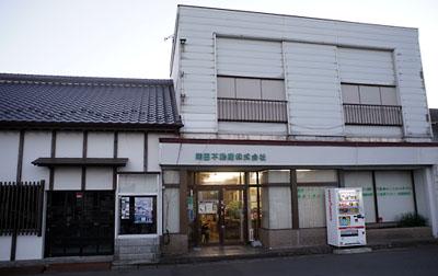 okadafudosan_shaoku_400